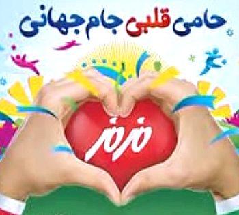mazmaz-banner