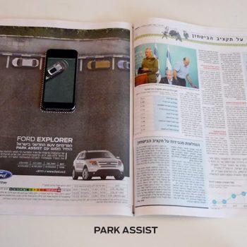 Ford-Explorer-Innovative-Print-Ads