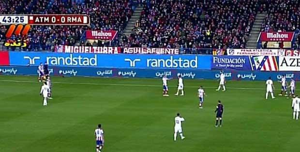 تبلیغات پارس آنلاین در بازی رئال مادرید