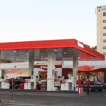 توتال-در-ترکیه-کارواش-پمپ-بنزین