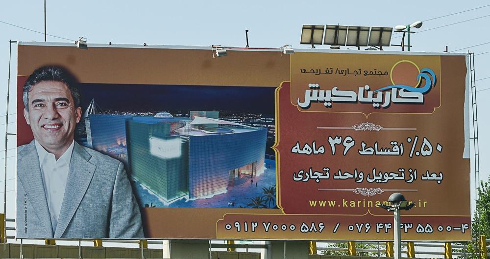 سفیر برند تبلیغات