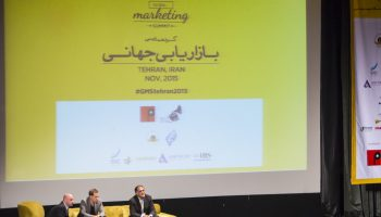 Global Marketing Summit in Tehran 2015 Discussion Panel- Photo By Mani Lotfizadeh