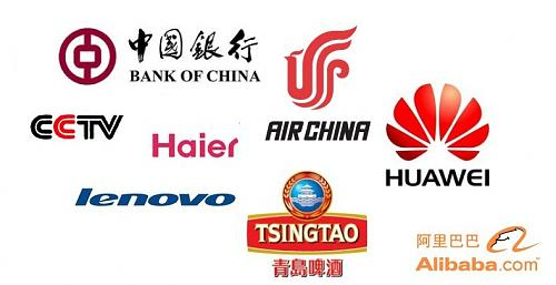 Chinese-Brands