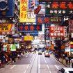 chinese market street