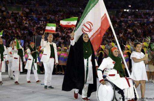لباس کاروان ایران
