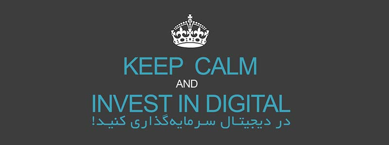 investdigital-cover