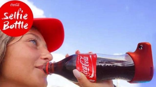 کمپین بازاریابی کوکاکولا