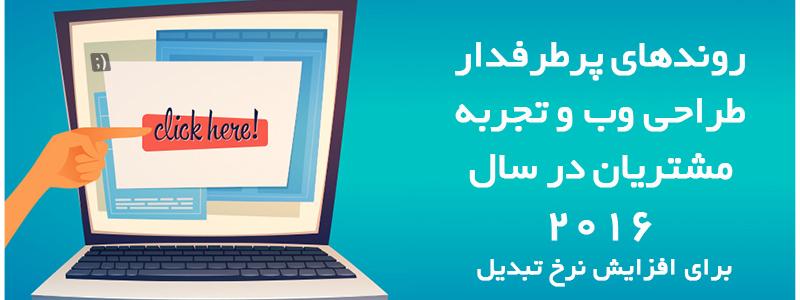 webdesign-cover