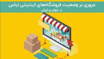online-store-01