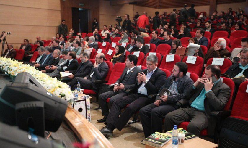 اسامی برندگان سومین دوره جشنواره تبلیغات ایران