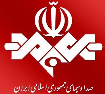 irib banner