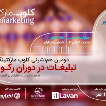 cloob-marketing-2