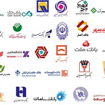 iran-bank-banner
