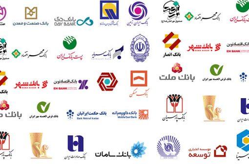 بانک های ایرانی در اینستاگرام