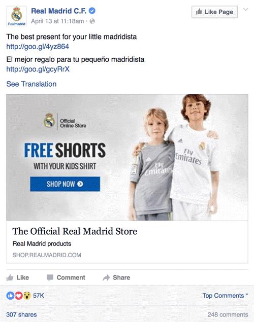 نمونه ای از روانشناسی در بازاریابی شبکه های اجتماعی