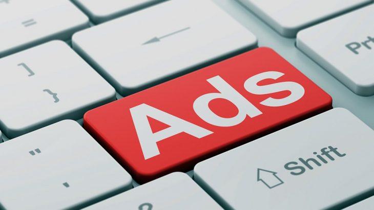 ابزارهای تبلیغات دیجیتال