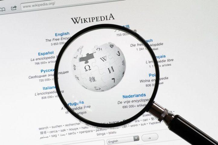 ساخت صفحه در ویکی پدیا
