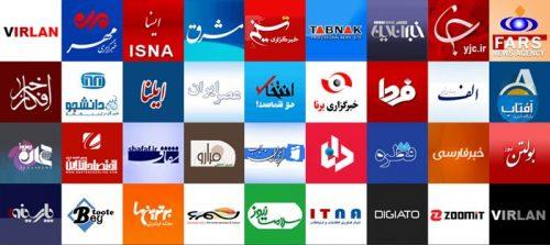 سایت برتر ایران