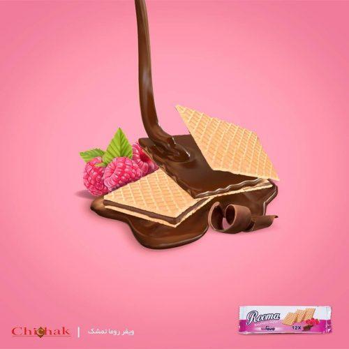 چیچک بهترین شکلات ایرانی