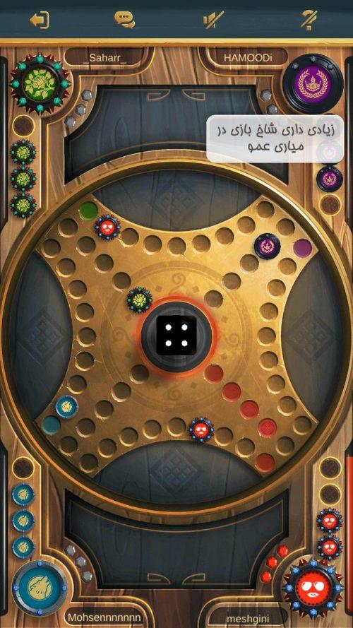 بهترین بازی