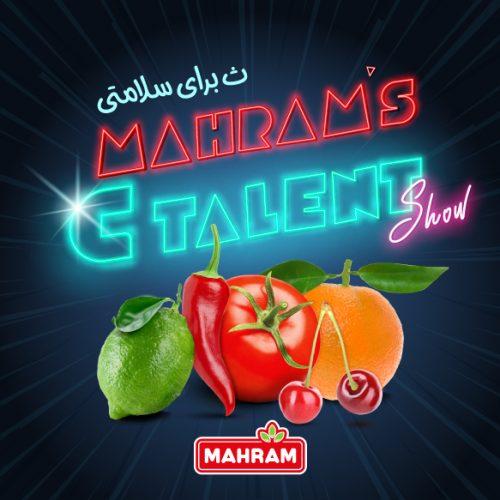 کمپین استعدادیابی مهرام CTalent