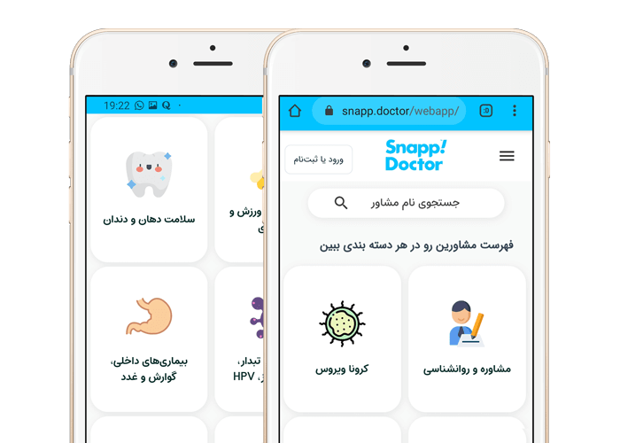 snapp-doctor-mobile-c