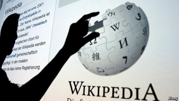 پربازدیدترین مقالات ویکیپدیا