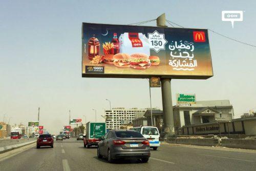 مک دونالد در رمضان