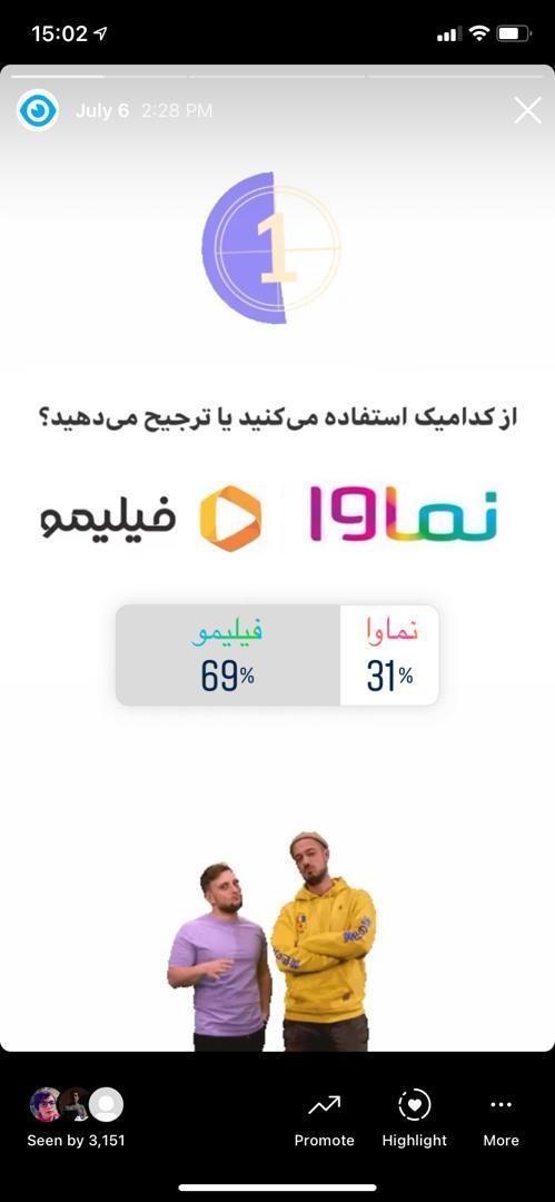 فیلیمو یا نماوا ؟ نظرسنجی از میزان استفاده از دو پلتفرم تلویزیون های اینترنتی | آیمارکتور