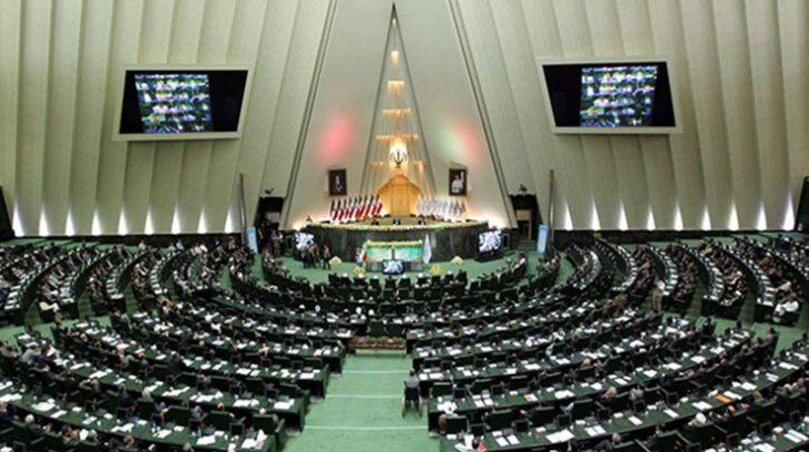 جلسه نمایندگام مجلس برای اجرایی طرح صیانت از حقوق کاربران | آیمارکتور