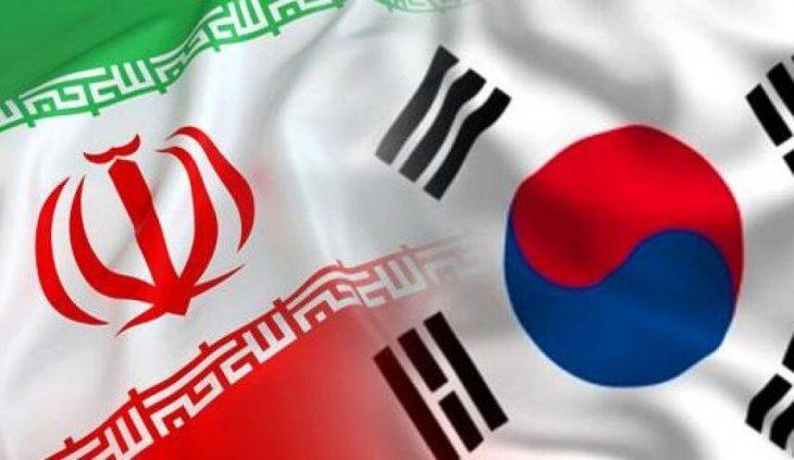 مبلغ بلوکه شده ایران در کره جنوبی